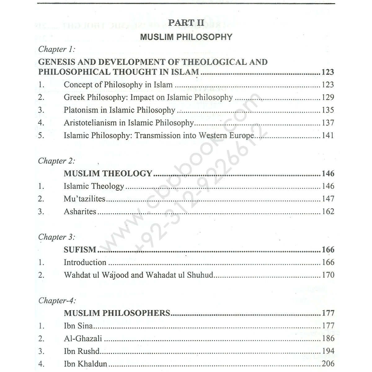 philosophy paper for css pms by m aslam chaudhry ah   philosophy paper 1 2 for css pms by m aslam chaudhry ah publisher 3