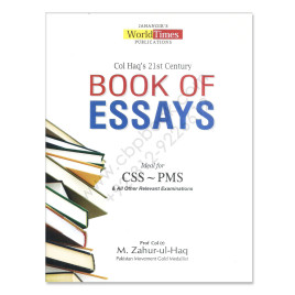 Jahangir WorldTimes Book of Essays For CSS PMS By M Zahur Ul Haq