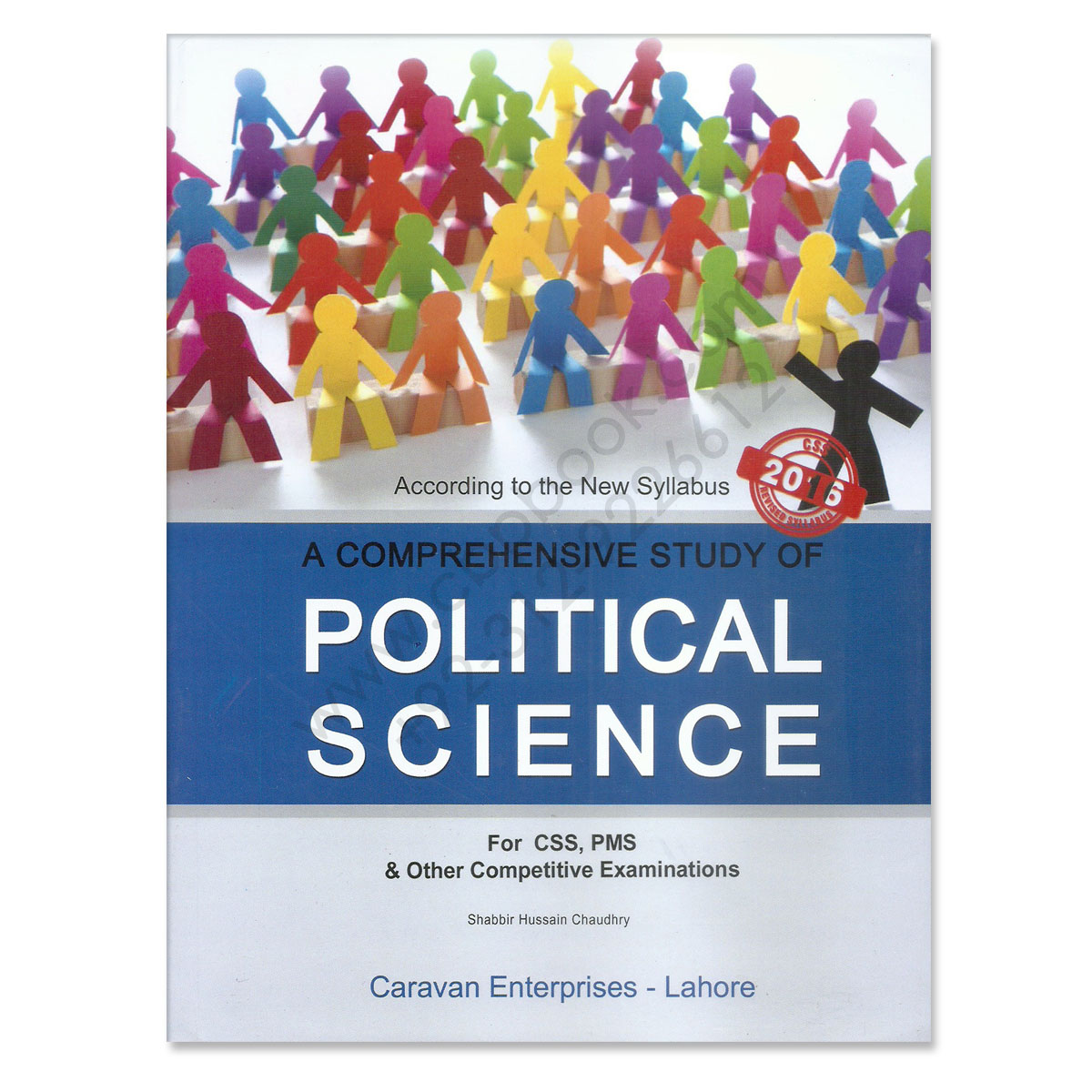 political science papers css Political science 2000 2001 2002 2003 2004 2005 2006 2007 2008 2009 2010  2011 2012 201 3 2014 2015 syllabus revised 2016 2017.