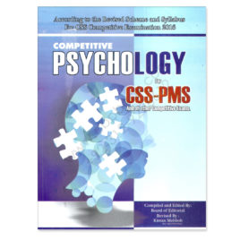Competitive Psychology For CSS PMS By Kirran Mehbob AH Publishers