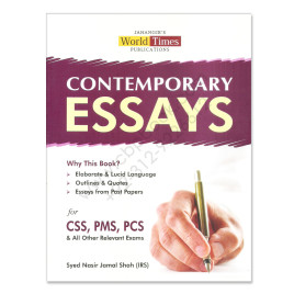 Jahangir Contemporary Essays For CSS PMS PCS By Syed Nasir Jamal Shah