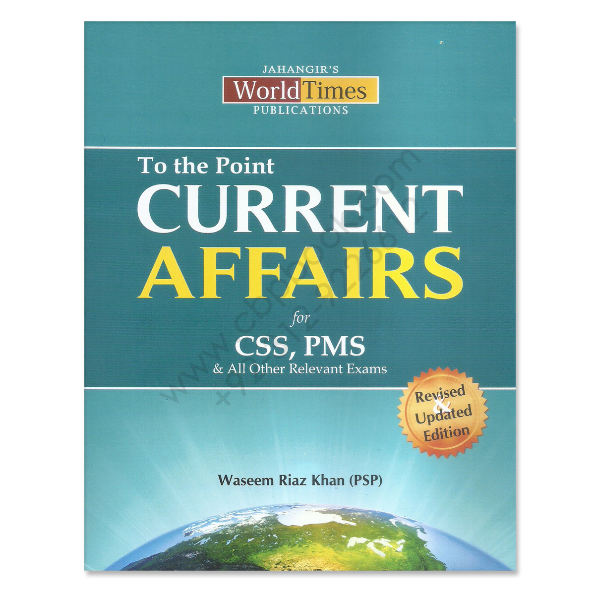 latest current essays current affairs for css 2016 by d line jahangir to the point current affairs for css pms by waseem riaz khan