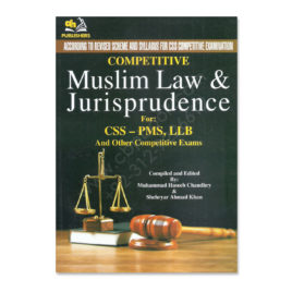 Muslim Law and Jurisprudence For CSS PMS AH Publisher