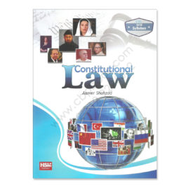 Constitutional Law 2016 By Aamer Shahzad HSM Publishers