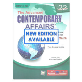 Contemporary Affairs Book 97 By M Imtiaz Shahid Advanced Publisher