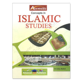 Concepts in Islamic Studies By M Imtiaz Shahid Advanced Publisher