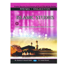 Islamic Studies Solved Objecticve / MCQs By M Sohail Bhatti