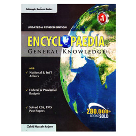 Jahangir's Encyclopedia of General Knowledge By Zahid Hussain Anjum
