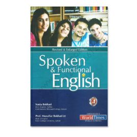 JWT Spoken English By Sonia Bokhari and Prof Muzaffar Bokhari