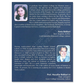 jwt spoken english by sonia bokhari & prof muzaffar bokhari(2)