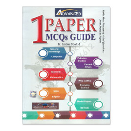 One Paper MCQs Guide By M Imtiaz Shahid Advanced Publisher