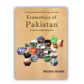Economics of Pakistan 2017-18 for BCom Part 2 By M Saeed Nasir