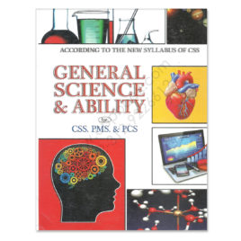 General Science and Ability By Dr Zafar Ahmad Chaudhry Bhatti Sons