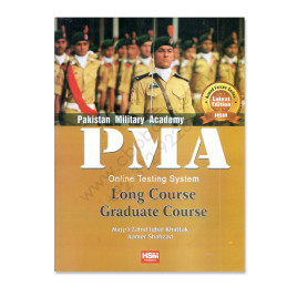 PMA Long Course By Zahid Iqbal Khattak & Aamer Shahzad – HSM Publishers