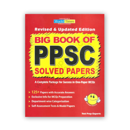 economics mcqs with answers for ppsc pdf
