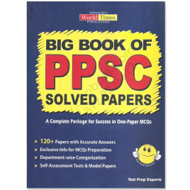Jahangir's WorldTimes Big Book of PPSC Solved Papers