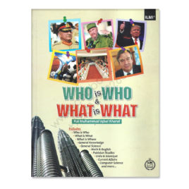 ILMI Who Is Who & What Is What 2017 By Rai Muhammad Iqbal Kharal