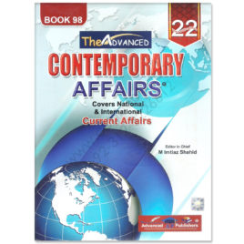Contemporary Affairs Book 98 By M Imtiaz Shahid Advanced Publisher