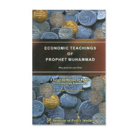 Economic Teachings of PROPHET MUHAMMAD (May peace be upon him)