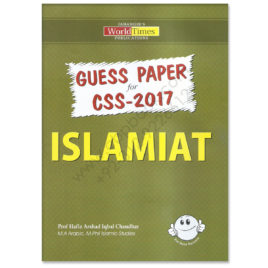 Jahangir's WorldTimes Guess Papers For CSS 2017 Islamiat In English