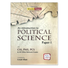 JWT Political Science Paper 1 For CSS PMS PCS By Umair Khan
