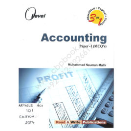 O Level Accounting Paper-1 (MCQ's) Edition 2017 by Muhammad Nauman Malik