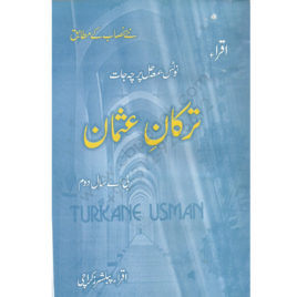According to new syllabus Turkane Usman B. A. Part II Iqra Publishers