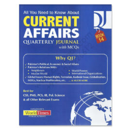 JWT Current Affairs Quarterly Journal with MCQs Book 14 for CSS PMS PCS