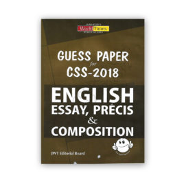 JWT ENGLISH Essays, Precis & Composition Guess Papers For CSS 2018