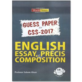 Jahangir's WorldTimes Guess Papers For CSS 2017 ENGLISH