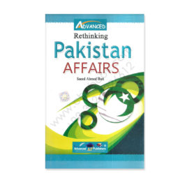Advanced Rethinking Pakistan Affairs For CSS PMS By Saeed Ahmad Butt