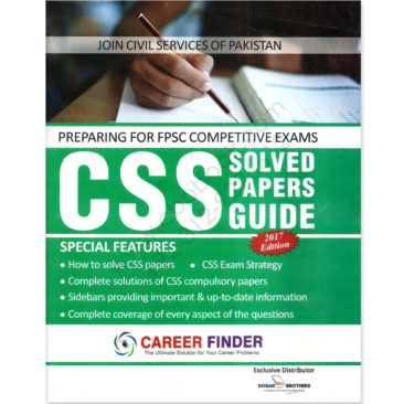 career finer css solved papers guide 2017 dogar brother