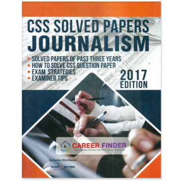 css solved papers journalism edition 2017 dogar brother