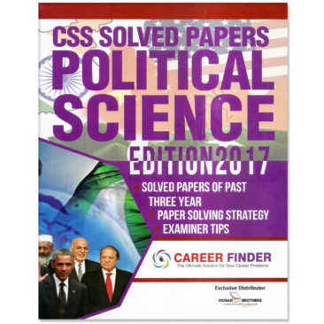css solved papers political science 2017 dogar brother