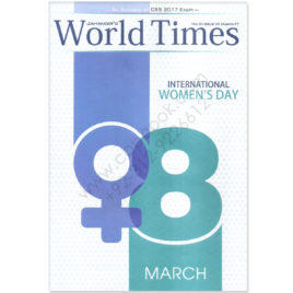 Jahangirs Worldtimes Magazine International Women's Day March 2017