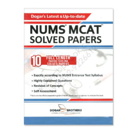 NUMS MCAT 10 Full Length Practice Test & Solved Papers Dogar Brother