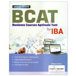 Smart Brain BCAT For IBA By Muhammad Idrees Dogar