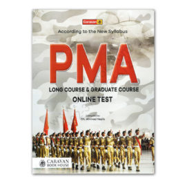 Caravan PMA Long Course & Graduate Course Online Test By Ch Ahmed Najib