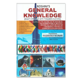 General Knowledge By Hassan Bux Noorni – Roshni Publishers