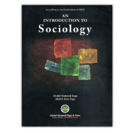 An Introduction To Sociology By Abdul Hameed Taga & Abdul Aziz Taga