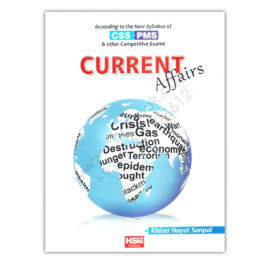 Current Affairs 2017 For CSS PMS By Khizer Hayat Sanpal HSM