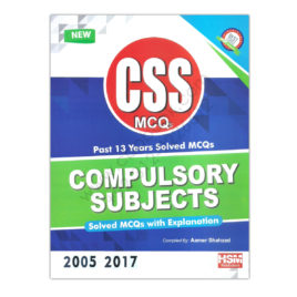 CSS Compulsory Solved Papers MCQs 2005 – 2017 HSM Publishers