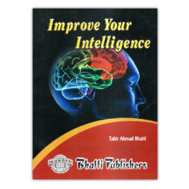Improve Your Intelligence By Tahir Ahmed Bhatti – Bhatti Publishers