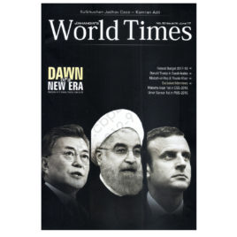 Jahangirs WorldTimes Magazine Dawn Of A New Era June 2017