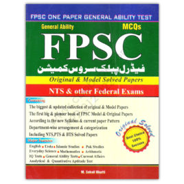 MCQs FPSC Original and Model Solved Papers By M Sohail Bhatti – Bhatti Sons