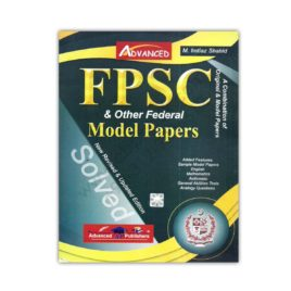 Advanced FPSC Model Papers 2017 Original Solved Papers By M Imtiaz Shahid