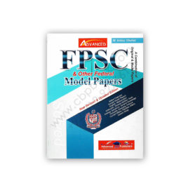 Advanced FPSC Model Papers Original Solved Papers By M Imtiaz Shahid