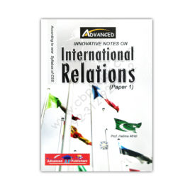 Advanced International Relations Paper 1 By Prof Halima Afridi