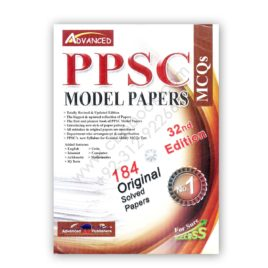 Advanced PPSC Model Papers 2017 Original Solved Papers By M Imtiaz Shahid