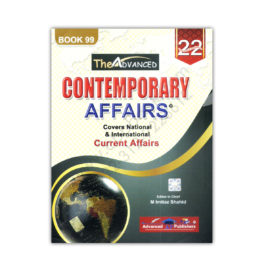Contemporary Affairs Book 99 By M Imtiaz Shahid Advanced Publisher